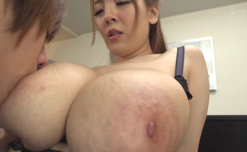 Japanese Super Star With Giant Tits Loves being fucked