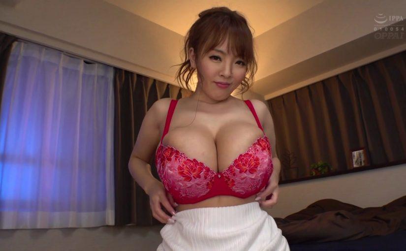 Large breasted Japanese